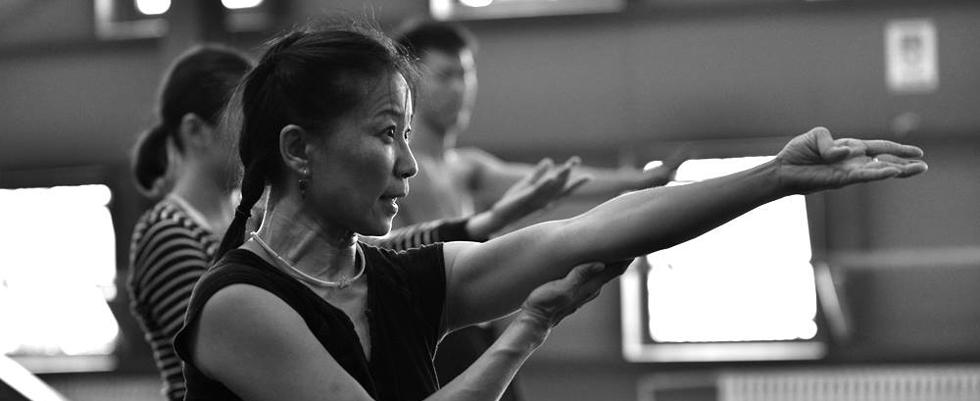 Yu Dance Theatre